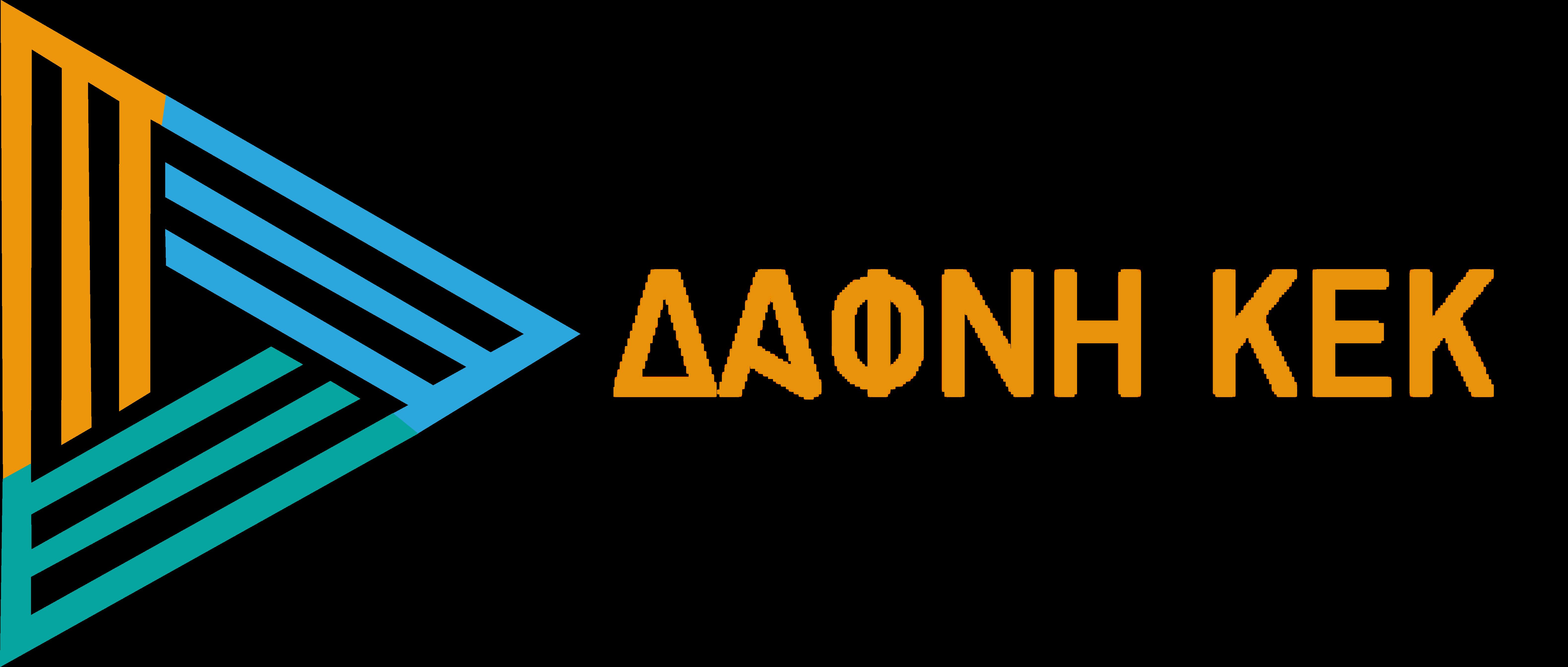 dafni-logo-nolines